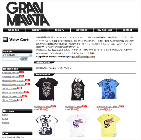 GranMasta Official Web Shop