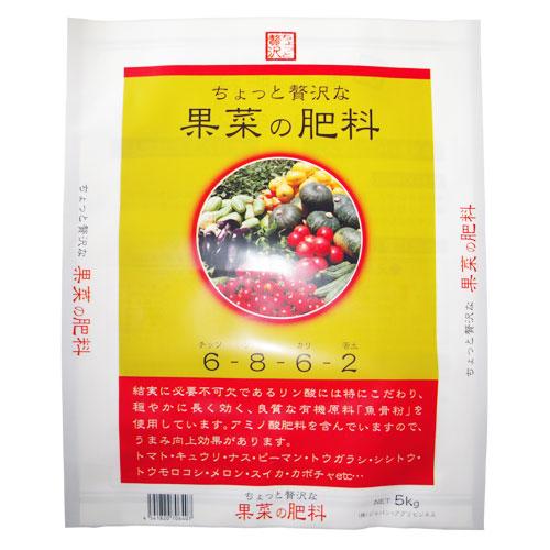 関東肥料工業株式会社:ちょっと贅沢な果菜の肥料追加