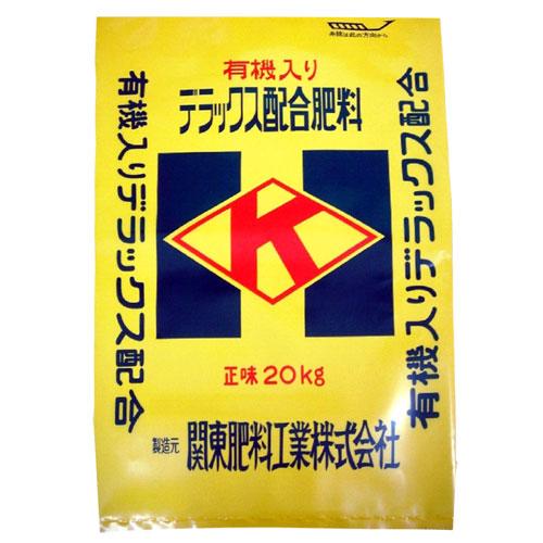 関東肥料工業株式会社:お茶苦土入り734追加