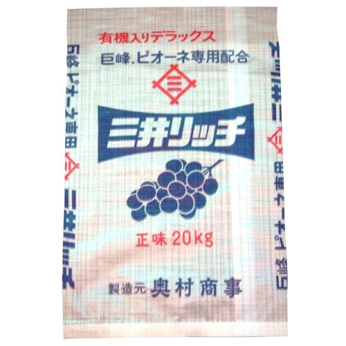 関東肥料工業株式会社:ぶどう専用395追加