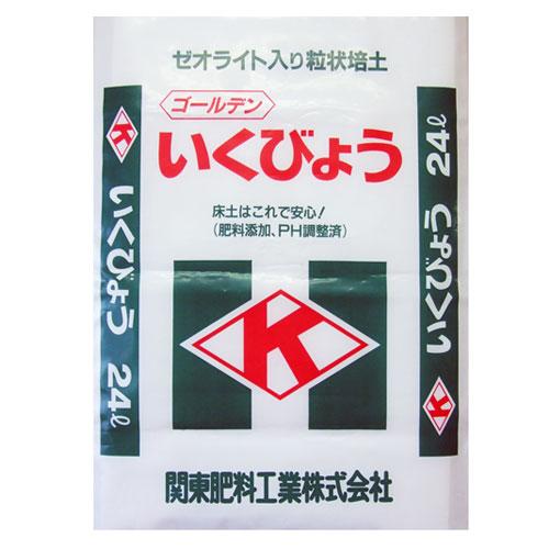 関東肥料工業株式会社:いくびょう(ゼオライト入り粒状培土)追加