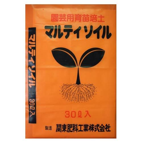 関東肥料工業株式会社:マルティソイル追加