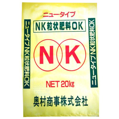関東肥料工業株式会社:NK707u号追加