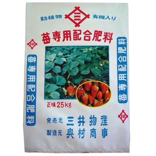 関東肥料工業株式会社:やまか593追加