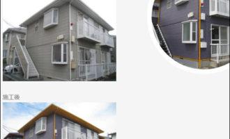 高野塗装工業:武蔵野市 B棟 外壁塗装工事