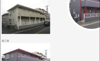 高野塗装工業:武蔵野市 A棟 外壁塗装工事