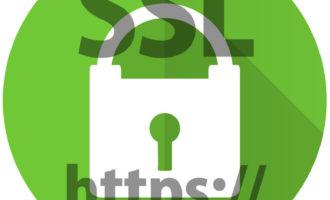 阿波藍染工房:ホームページSSLサーバ証明書導入ページ追加