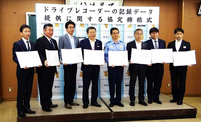 銀河鉄道株式会社:「ドライブレコーダーに関する協定」締結